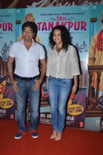 Swara Bhaskar at Miss Tanakpur premiere in Mumbai on 25th June 2015 (63)_558d074d52096.JPG