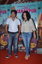 Swara Bhaskar at Miss Tanakpur premiere in Mumbai on 25th June 2015 (64)_558d074deabe5.JPG