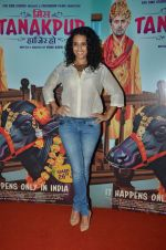 Swara Bhaskar at Miss Tanakpur premiere in Mumbai on 25th June 2015