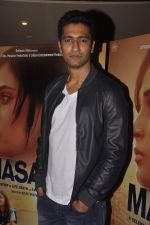 Vicky Kaushal at Masan trilor launch in Mumbai on 26th June 2015 (50)_558d4ca61fd8f.JPG