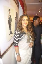 Vidya Balan at Charlie Chaplin Exhibition in Mumbai on 25th June 2015 (26)_558d05e26f1e8.JPG