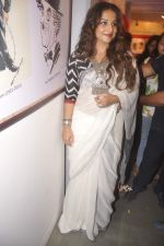 Vidya Balan at Charlie Chaplin Exhibition in Mumbai on 25th June 2015 (27)_558d05e32ec13.JPG