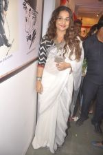 Vidya Balan at Charlie Chaplin Exhibition in Mumbai on 25th June 2015 (31)_558d05e60f915.JPG