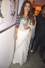 Vidya Balan at Charlie Chaplin Exhibition in Mumbai on 25th June 2015 (33)_558d05e75db62.JPG