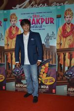 Vivek Oberoi at Miss Tanakpur premiere in Mumbai on 25th June 2015 (78)_558d075a686f7.JPG