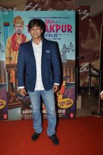 Vivek Oberoi at Miss Tanakpur premiere in Mumbai on 25th June 2015