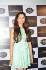 at Epic channel screening on Tagore on 25th June 2015