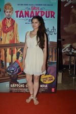 at Miss Tanakpur premiere in Mumbai on 25th June 2015 (10)_558d06b20f1e9.JPG