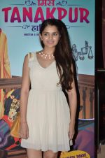 at Miss Tanakpur premiere in Mumbai on 25th June 2015 (12)_558d06b3ebb58.JPG