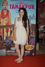 at Miss Tanakpur premiere in Mumbai on 25th June 2015 (13)_558d06b4dafd7.JPG
