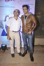 at Dinchakrya  marathi film launch in Mumbai on 26th June 2015 (27)_558e714a004bb.JPG