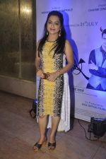 at Dinchakrya  marathi film launch in Mumbai on 26th June 2015 (32)_558e714ebbcc2.JPG