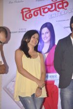 at Dinchakrya  marathi film launch in Mumbai on 26th June 2015 (36)_558e71549c92f.JPG