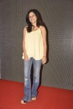 at Dinchakrya  marathi film launch in Mumbai on 26th June 2015 (45)_558e715ea159b.JPG