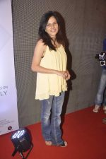 at Dinchakrya  marathi film launch in Mumbai on 26th June 2015 (46)_558e715fb92a8.JPG