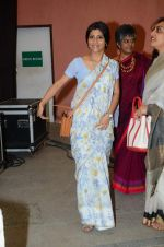 Konkona Sen Sharma at Career connect press meet in Kurla on 27th June 2015 (67)_559176914629b.JPG