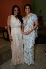 Konkona Sen Sharma at Career connect press meet in Kurla on 27th June 2015 (81)_5591769b15c12.JPG