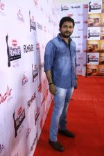 62nd Filmfare south awards (182)_55922d1d008e7.jpg