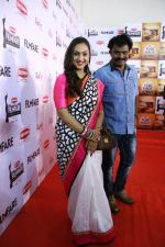 62nd Filmfare south awards (183)_55922d1daa544.jpg