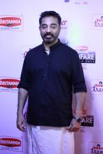 62nd Filmfare south awards (225)_55922d405fd6c.jpg