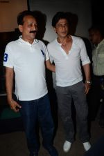 Shahrukh Khan at Baba Siddique_s iftar party in Mumbai on 29th June 2015 (2)_55923c5d6cce8.JPG