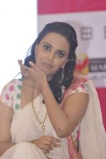 Swara Bhaskar at Phoneix Market City in Kurla, Mumbai on 28th June 2015 (19)_5592318040f7b.JPG