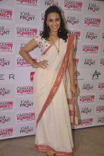 Swara Bhaskar at Phoneix Market City in Kurla, Mumbai on 28th June 2015 (2)_55923173ba4fb.JPG