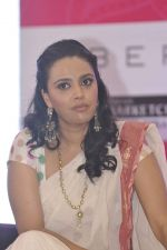 Swara Bhaskar at Phoneix Market City in Kurla, Mumbai on 28th June 2015 (23)_5592318335a5e.JPG