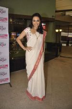Swara Bhaskar at Phoneix Market City in Kurla, Mumbai on 28th June 2015 (30)_55923184862ba.JPG
