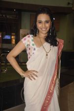 Swara Bhaskar at Phoneix Market City in Kurla, Mumbai on 28th June 2015 (31)_5592318529c92.JPG