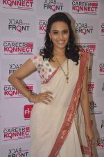 Swara Bhaskar at Phoneix Market City in Kurla, Mumbai on 28th June 2015 (6)_55923176d7c19.JPG