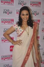 Swara Bhaskar at Phoneix Market City in Kurla, Mumbai on 28th June 2015 (7)_55923177af3f7.JPG
