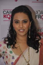 Swara Bhaskar at Phoneix Market City in Kurla, Mumbai on 28th June 2015 (9)_55923179af05c.JPG