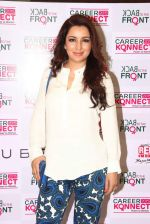 Tisca Chopra at Phoneix Market City in Kurla, Mumbai on 28th June 2015 (6)_559231be2db44.JPG