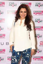 Tisca Chopra at Phoneix Market City in Kurla, Mumbai on 28th June 2015 (8)_559231d640c8d.JPG