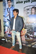 at Aisa Yeh Jahaan trailor launch in Mumbai on 30th June 2015