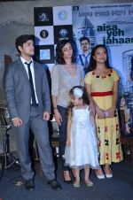 Ira Dubey at Aisa Yeh Jahaan trailor launch in Mumbai on 30th June 2015