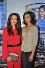 Ira Dubey, Lillete Dubey at Aisa Yeh Jahaan trailor launch in Mumbai on 30th June 2015 (49)_5593c9f851876.JPG