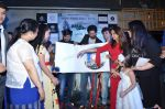 Ira Dubey, Lillete Dubey, Wajid Ali at Aisa Yeh Jahaan trailor launch in Mumbai on 30th June 2015 (77)_5593c9fa2c574.JPG