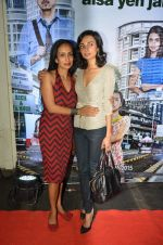 Ira Dubey, Suchitra Pillai  at Aisa Yeh Jahaan trailor launch in Mumbai on 30th June 2015