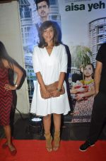 Manasi Scott at Aisa Yeh Jahaan trailor launch in Mumbai on 30th June 2015