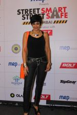 Mandira Bedi at streetsmart street safe campaign launch by top gear magazine and mumbai police on  30th June 2015 (31)_5593af5191987.JPG