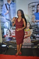 Suchitra Pillai at Aisa Yeh Jahaan trailor launch in Mumbai on 30th June 2015
