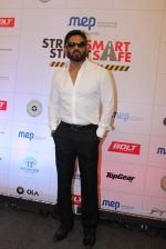 Sunil Shetty at streetsmart street safe campaign launch by top gear magazine and mumbai police on  30th June 2015 (47)_5593af90a0fc1.JPG