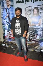 Wajid Ali  at Aisa Yeh Jahaan trailor launch in Mumbai on 30th June 2015
