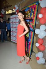 Aditi Rao Hydari Cast of Guddu Rangeela launch Carnival Cinemas, 122nd cinema at Oshiwara on 2nd July 2015 (14)_559633ee2972a.JPG