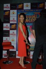 Aditi Rao Hydari Cast of Guddu Rangeela launch Carnival Cinemas, 122nd cinema at Oshiwara on 2nd July 2015 (15)_559633eebff89.JPG