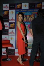Aditi Rao Hydari Cast of Guddu Rangeela launch Carnival Cinemas, 122nd cinema at Oshiwara on 2nd July 2015 (16)_559633ef636fc.JPG