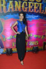 Amrita Rao at Guddu Rangeela premiere in Mumbai on 2nd July 2015 (129)_559634ba9d7f8.JPG