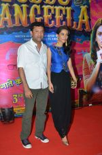 Amrita Rao at Guddu Rangeela premiere in Mumbai on 2nd July 2015 (130)_559634bb6effd.JPG